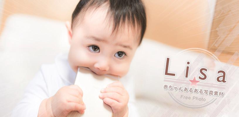 赤ちゃんあるある写真素材