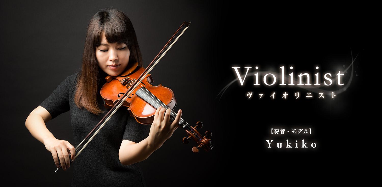 ヴァイオリニスト(演奏)写真