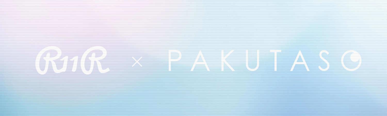 「PAKUTASO」オフィシャルTシャツ!2,500円/枚(配送無料)