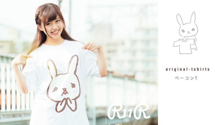 ぱくたそのマスコット「ベーコン」のオリジナルTシャツ!2,500円/枚(配送無料)