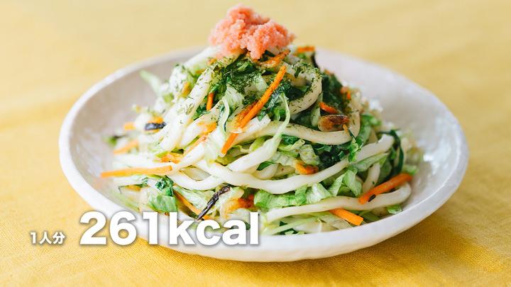 食べて痩せよう!明太オイスターの「大盛りダイエット焼きうどん」