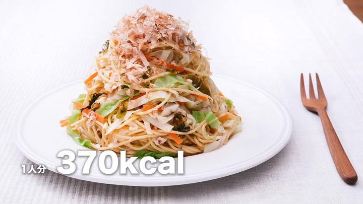 炭水化物も食べながら痩せたい人のための「キャベツ大盛りダイエットパスタ 」