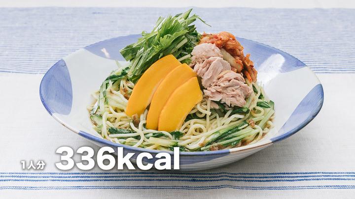 中華麺も安心して食べられて低糖質「大盛りダイエット冷やし中華」