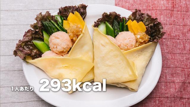 野菜ドレッシングで食べる「明太ポテトと野菜のベジクレープ」