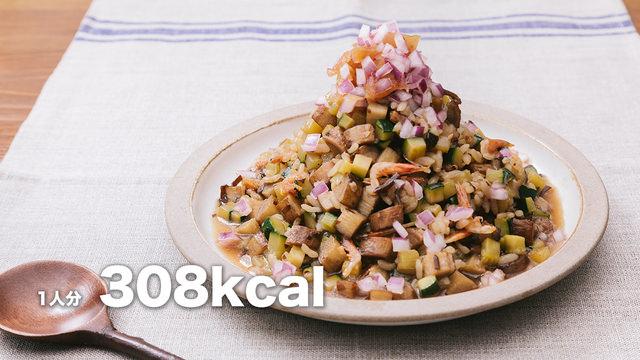 お米大好きだけど炭水化物を控える方には「大盛りダイエット和風リゾット」