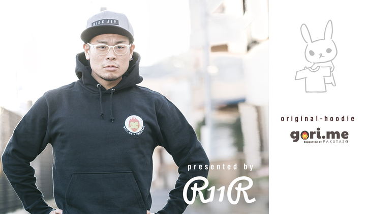 「gori.me × PAKUTASO」コラボパーカー!6,500円/枚(配送無料)