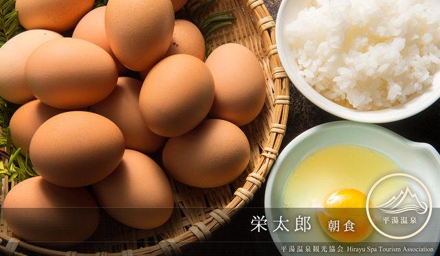 登山者も満足の大ボリューム。栄太郎のTKG朝食