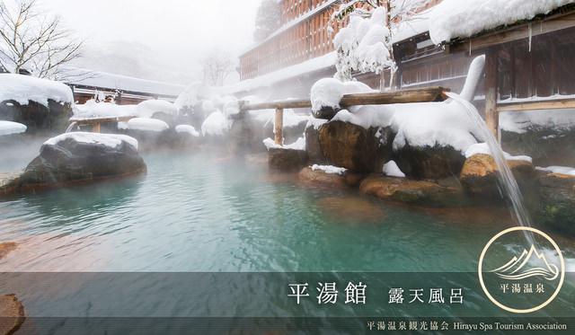 北アルプスの絶景を望む岩露天風呂と香り高い総檜の内湯。平湯館の温泉