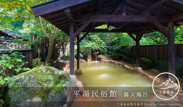 平湯温泉一の秘境感あふれる露天風呂。平湯民俗館