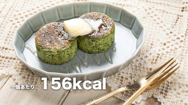 ダイエット中にもおすすめ ほうれん草のグルテンフリーな厚焼きベジパンケーキ