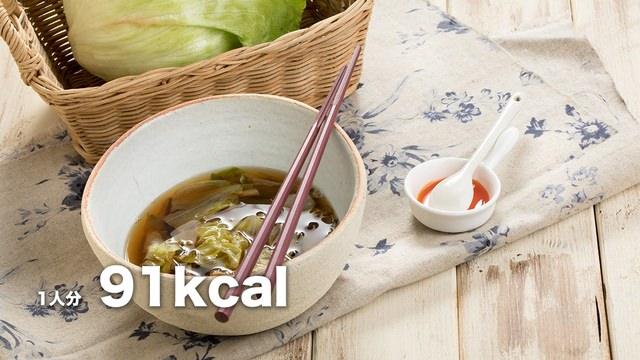 少ない材料で簡単! レタスしかなかときのスープ