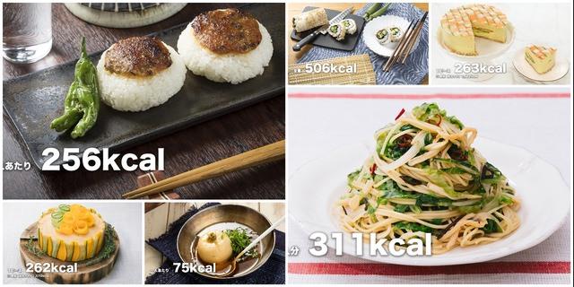 フリー素材で飯がうまい! 大刀洗の野菜を使った料理レシピ52選