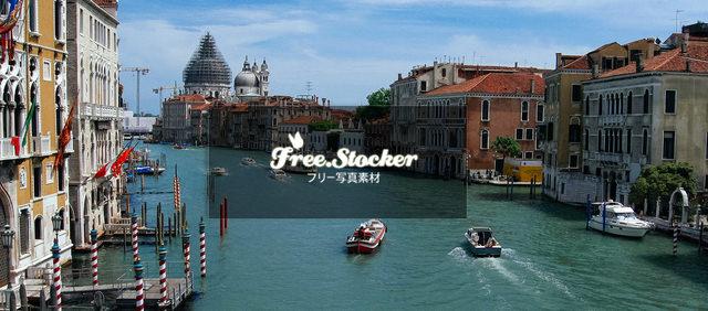 フリー写真素材サイト「FreeStocker」閉鎖に伴い一部の写真を譲渡していただきました