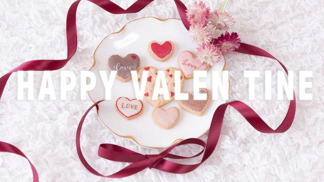 アイキャッチに使いやすい可愛いバレンタイン向けのフリー素材を公開