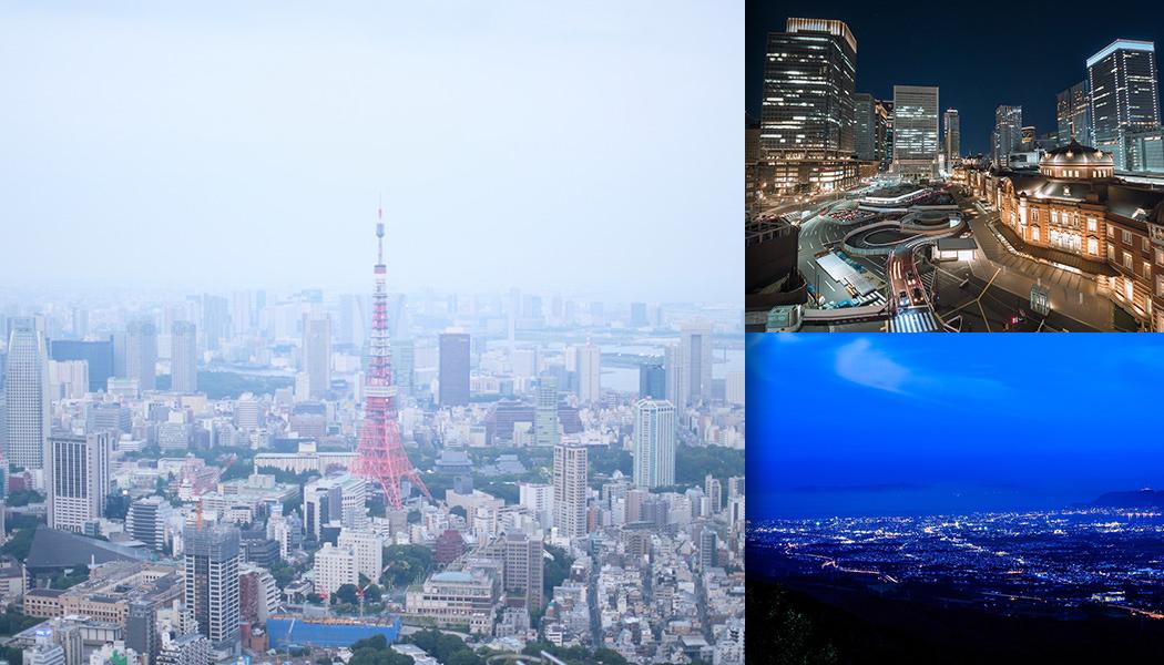 高所から眺める都市景観や街並み