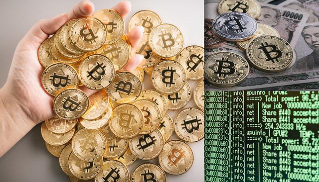 ビットコイン(仮想通貨)やアルトコイン、マイニング関連