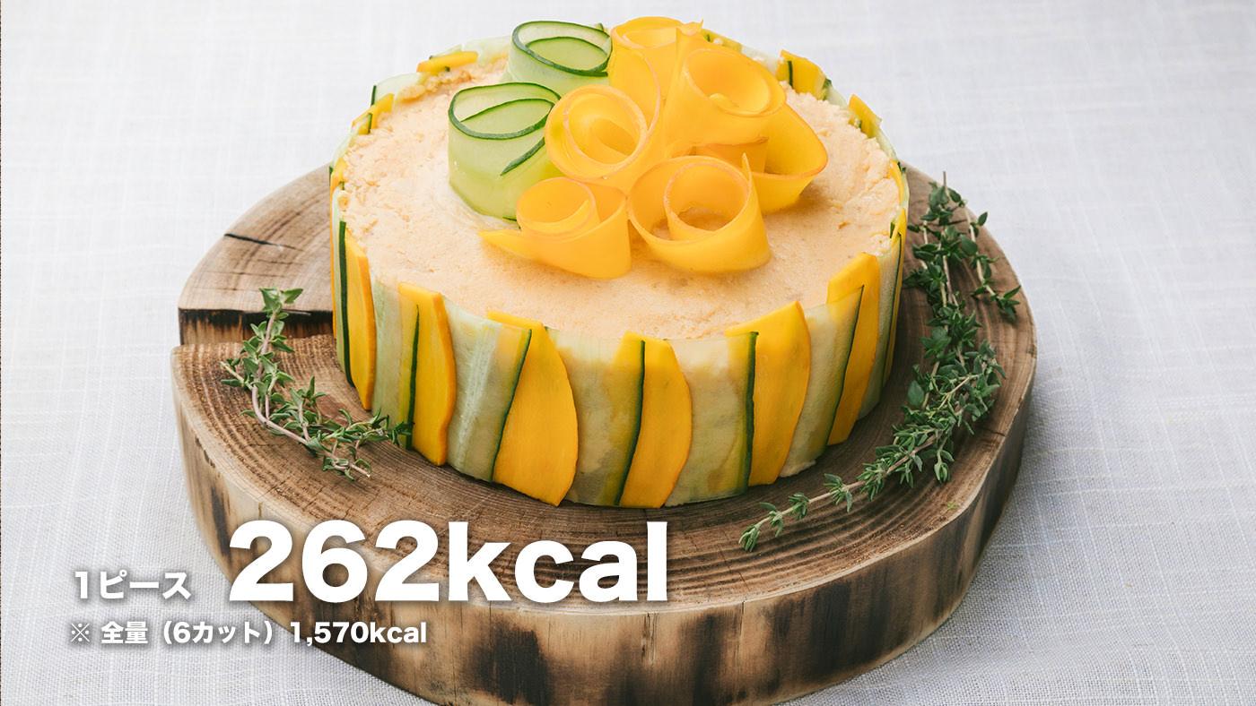 低糖質な野菜ケーキ「ベジデコサンドケーキ」