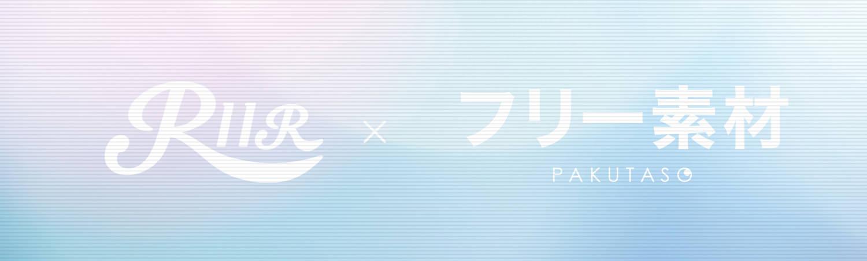 「フリー素材」ぱくたそ公式Tシャツ! 2,500円/枚(配送無料)
