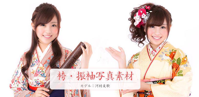 袴・振袖袴姿の女性