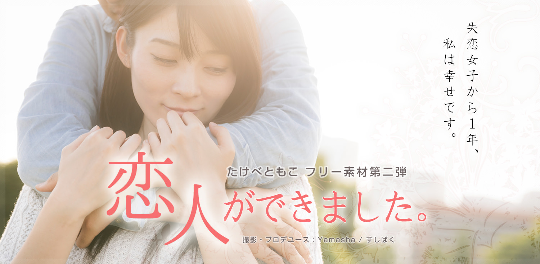 デートする恋人(カップル)