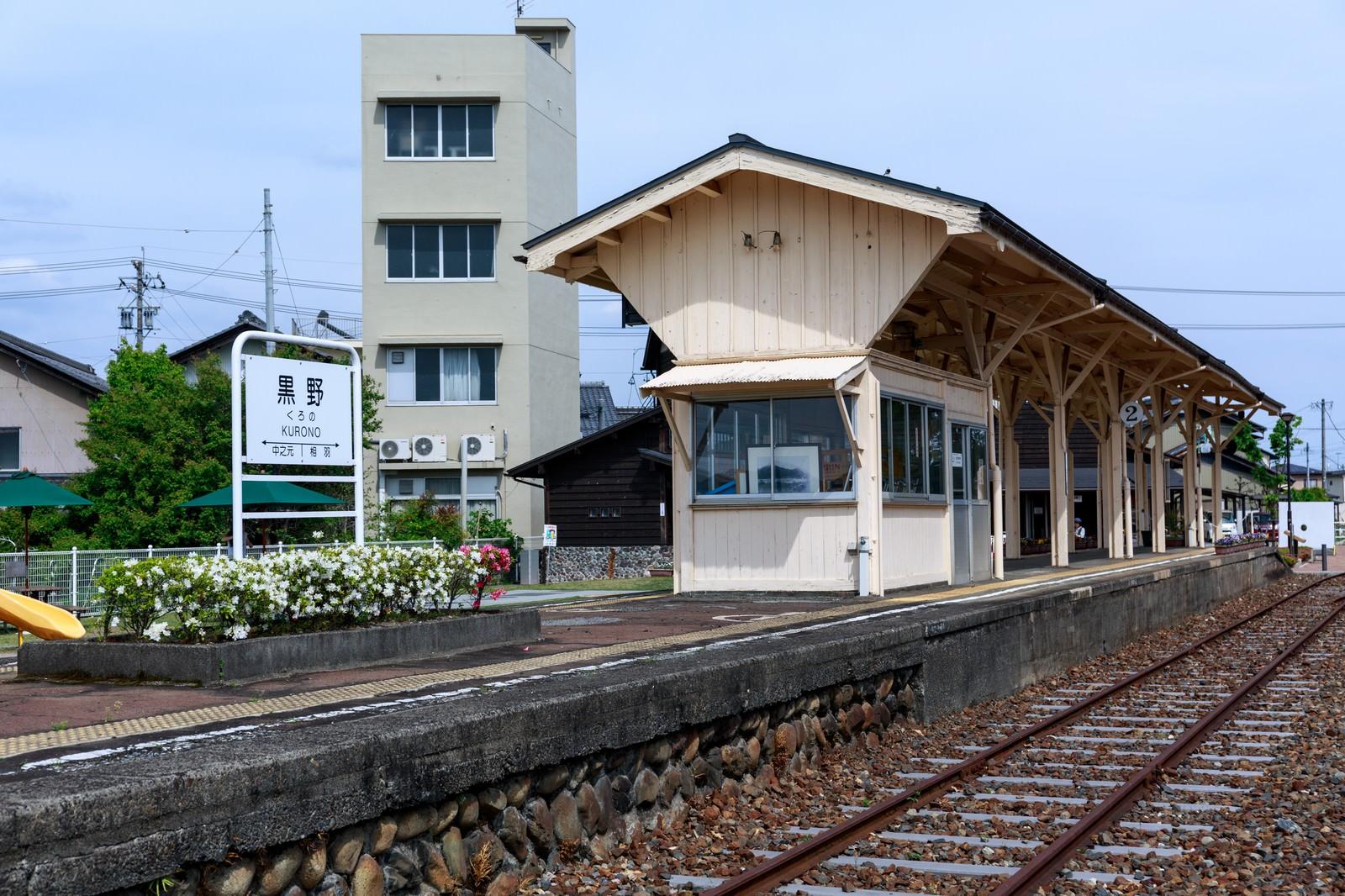 「名鉄(名古屋鉄道揖斐線)の廃線駅「黒野」」の写真