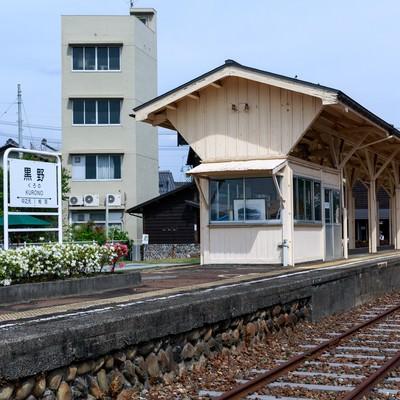 「名鉄(名古屋鉄道揖斐線)の廃線駅「黒野」」の写真素材