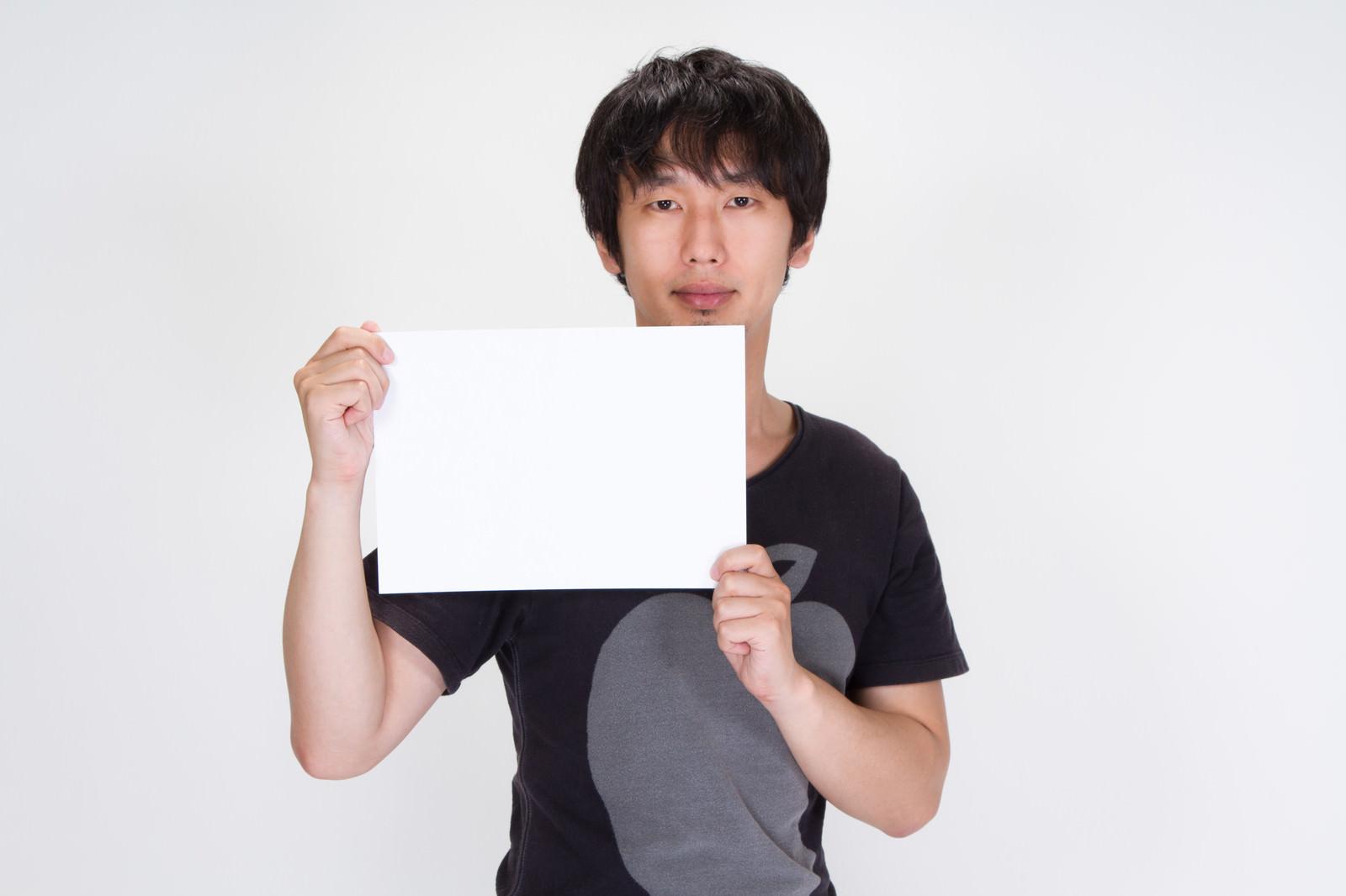「ホワイトバランスの設定を手伝うカメアシ」の写真[モデル:大川竜弥]
