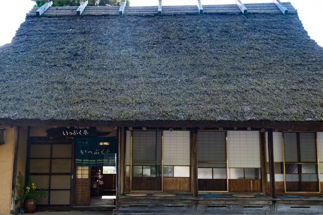 古民家の縁側(いっぷく亭:鏡野町)の写真