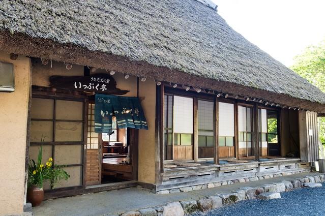 昔ながらの古民家(いっぷく亭:鏡野町)の写真