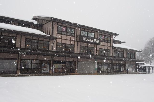 雪が降り積もる平湯バスターミナルの写真