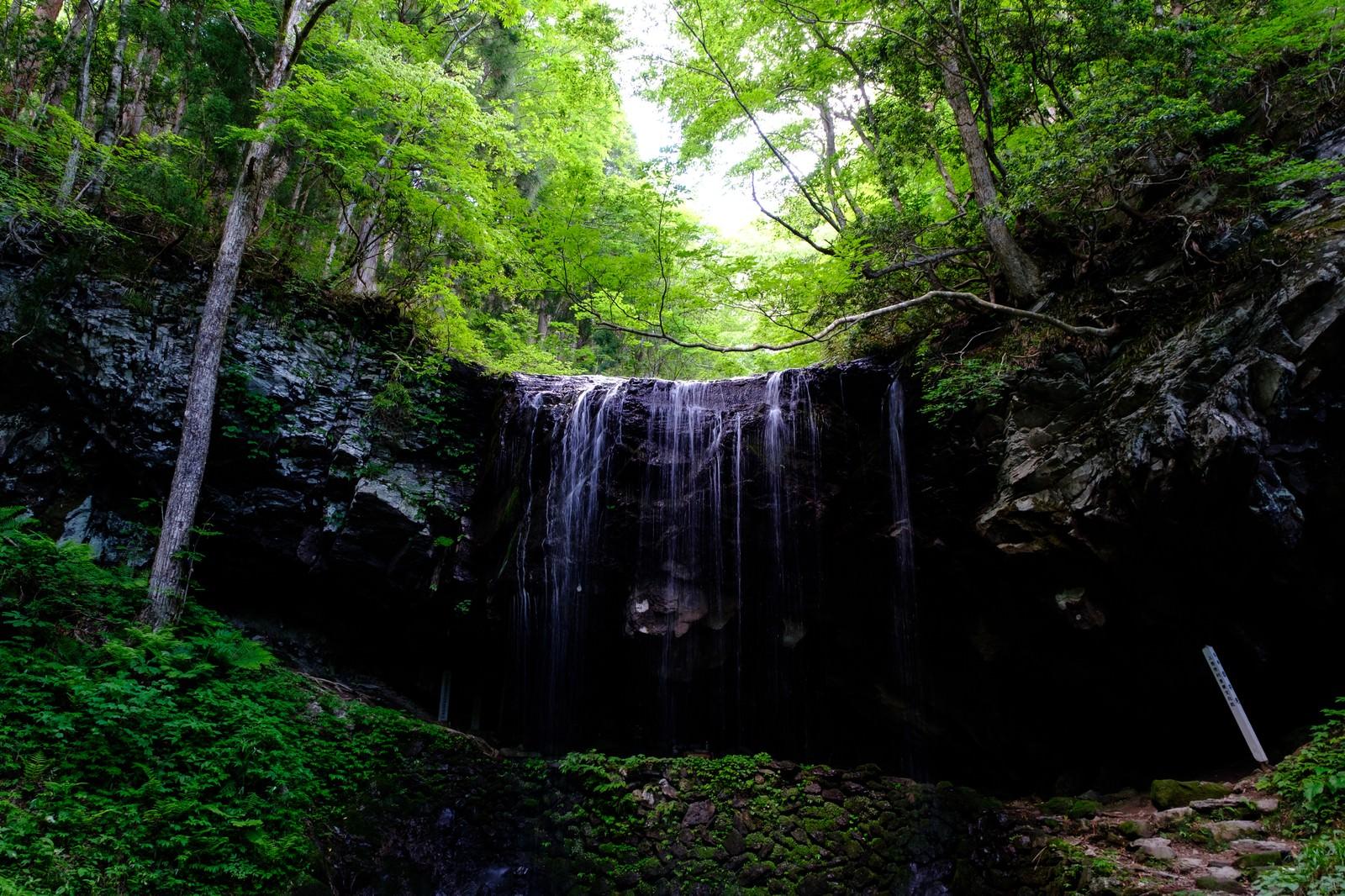 「鏡野町岩井滝」の写真
