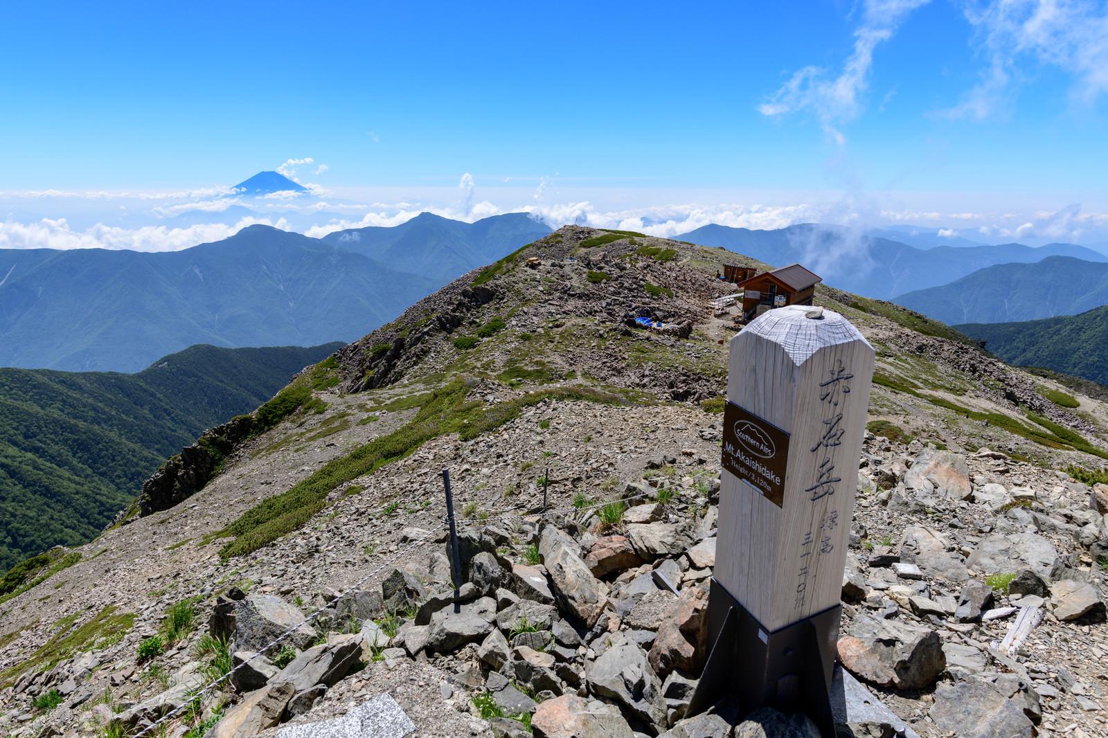 「赤石岳山頂から拝む富士山」の写真