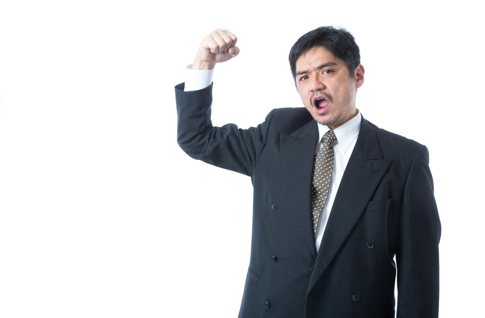 「「おっしゃー」雄叫びをあげる上司「おっしゃー」雄叫びをあげる上司」[モデル:よたか]のフリー写真素材を拡大