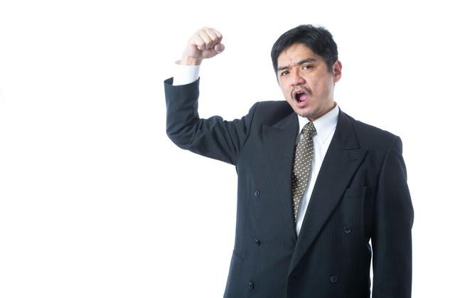 「「おっしゃー」雄叫びをあげる上司」のフリー写真素材