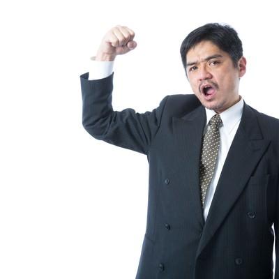 「「おっしゃー」雄叫びをあげる上司」の写真素材