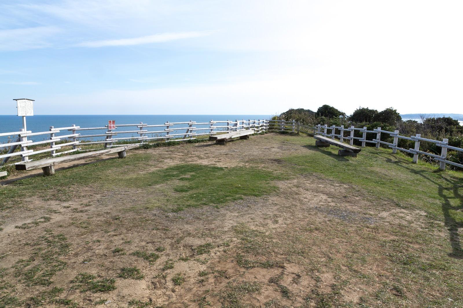 「太東崎灯台にある公園」の写真