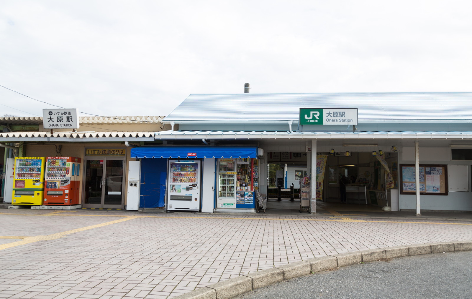 「千葉県いすみ市大原駅前(JR外房線、いすみ鉄道)」の写真