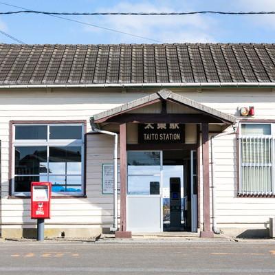 「千葉県いすみ市太東駅(JR外房線)」の写真素材
