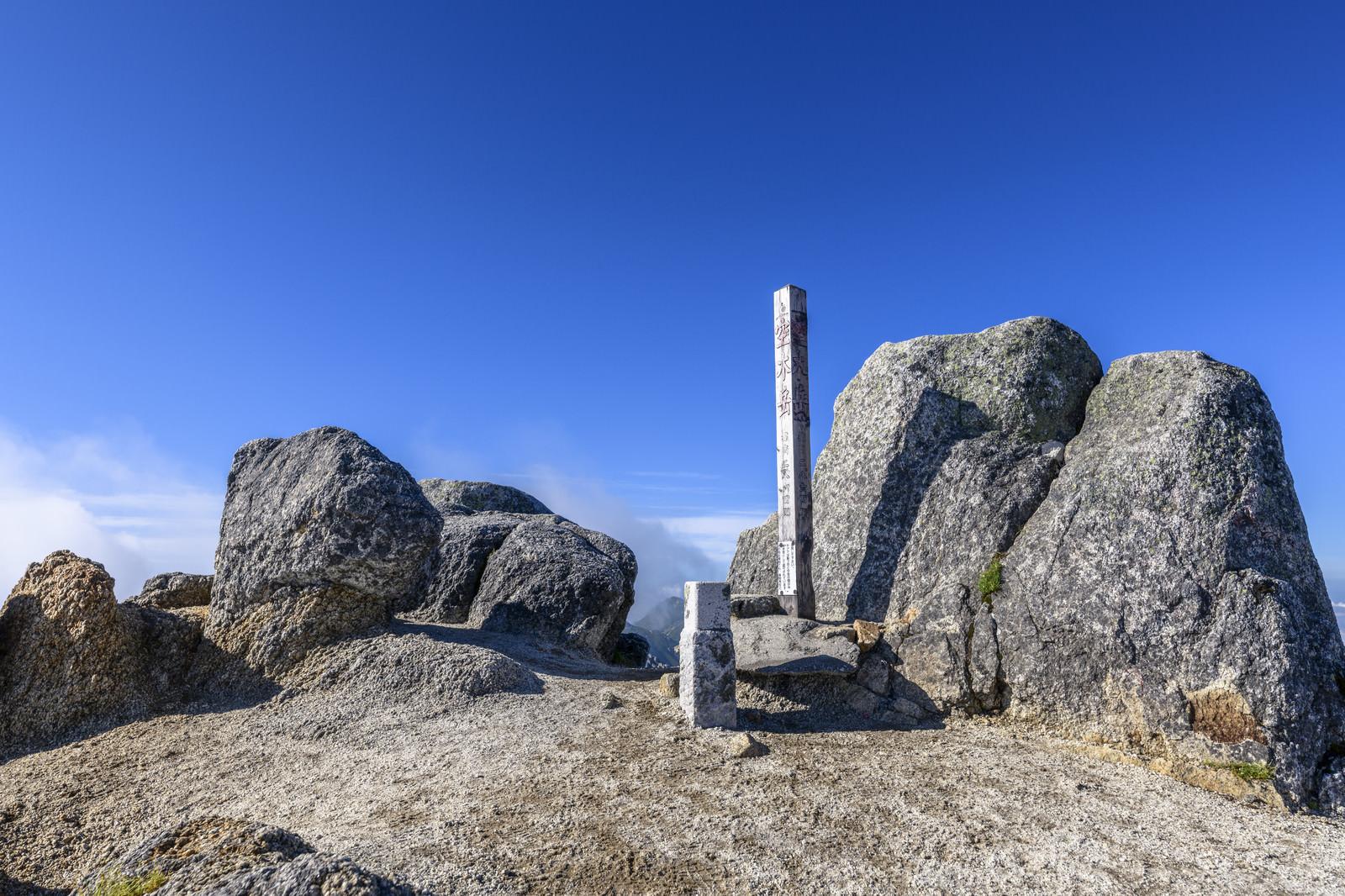 「快晴の空木岳山頂」の写真