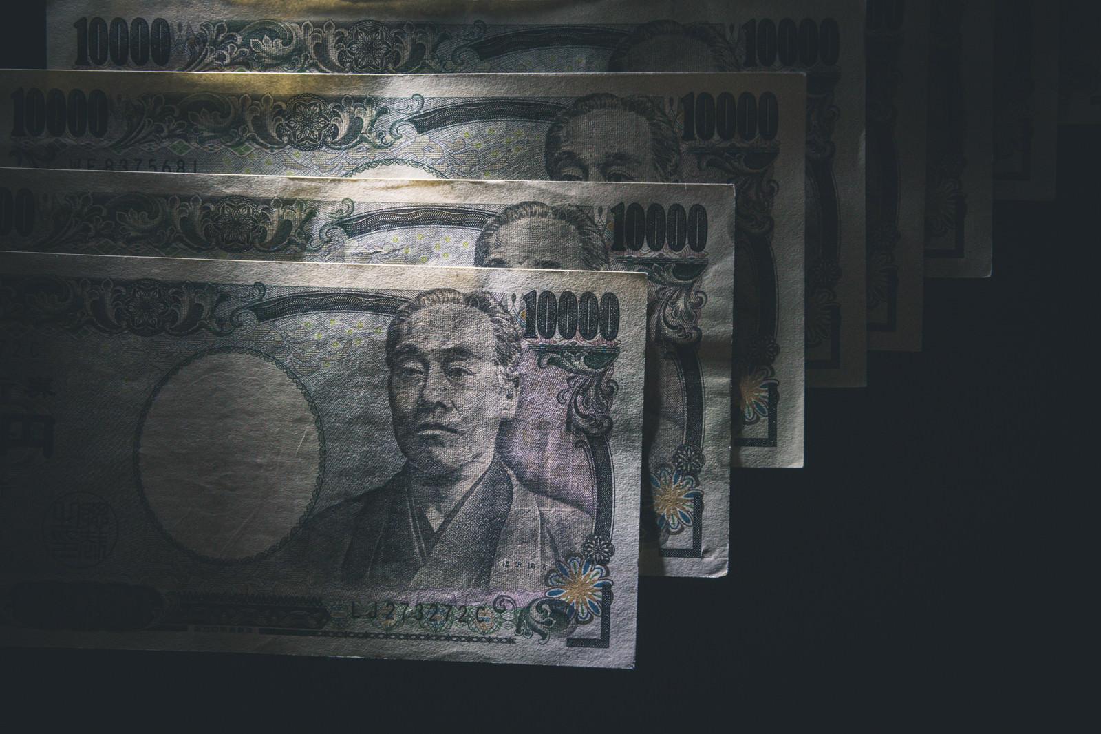 「壱万円札の行方」の写真
