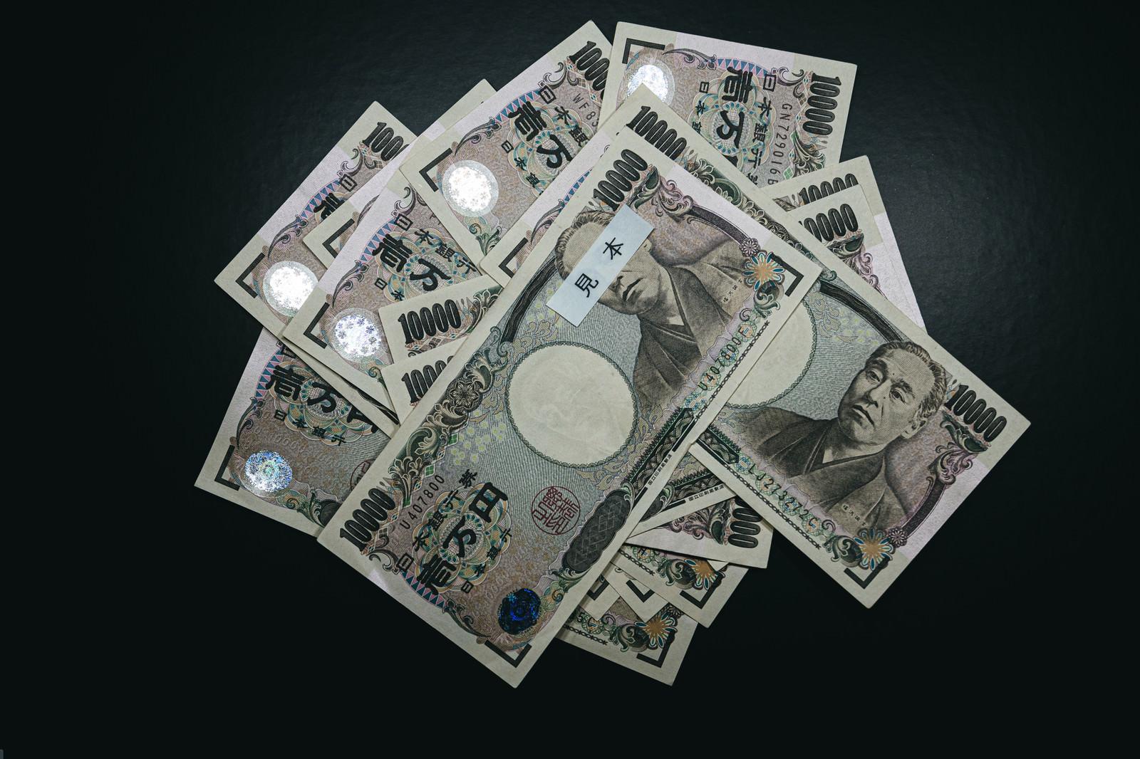 「10万円を現金給付」の写真
