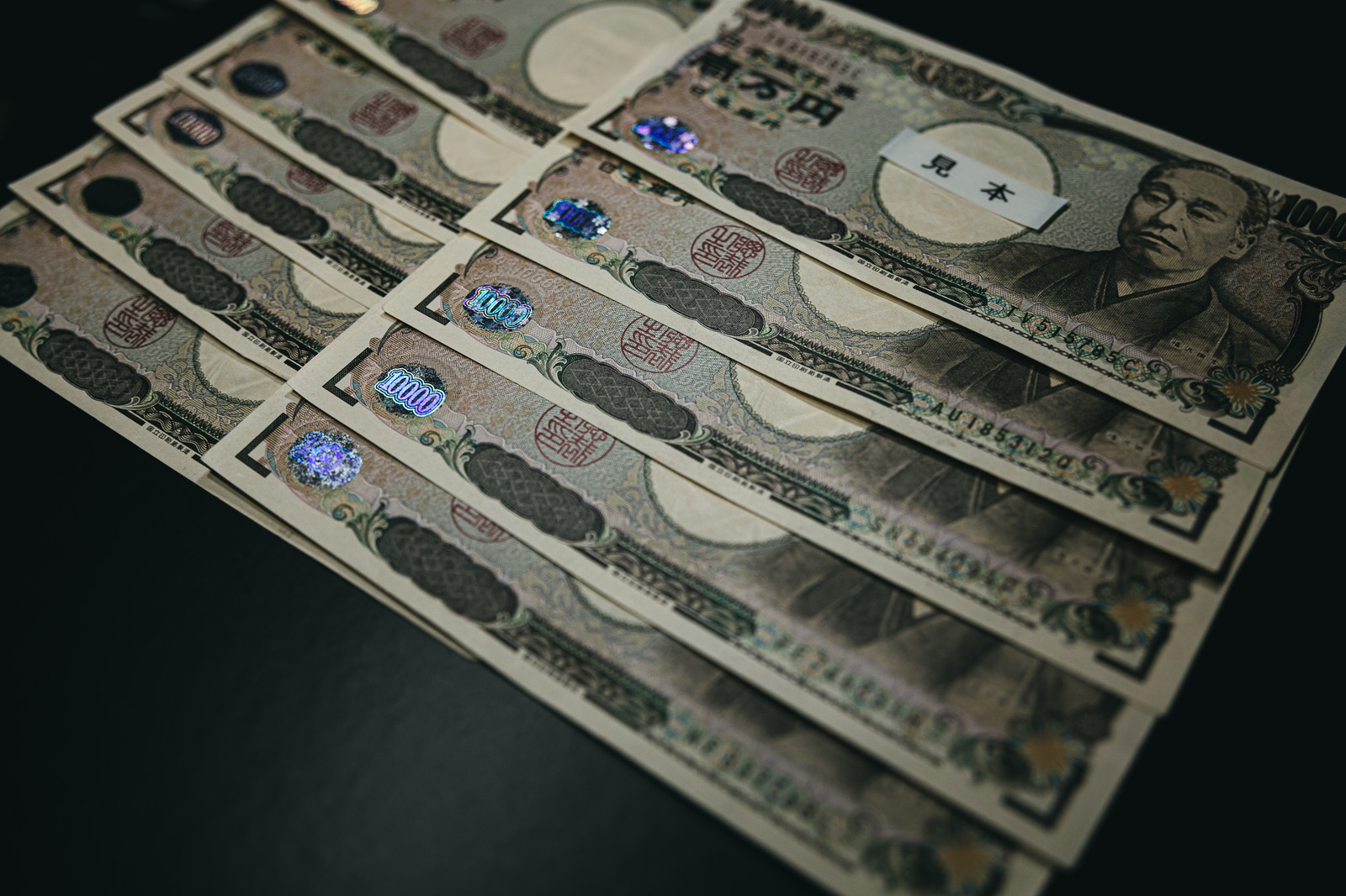 「10万円の現金をゲット」の写真