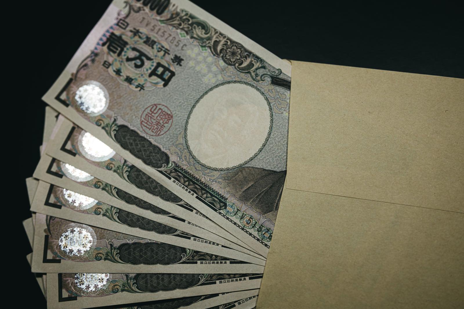 「封筒に数枚の壱万円札が」の写真