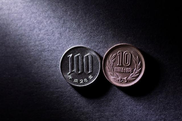 消費税10%に引き上げの写真