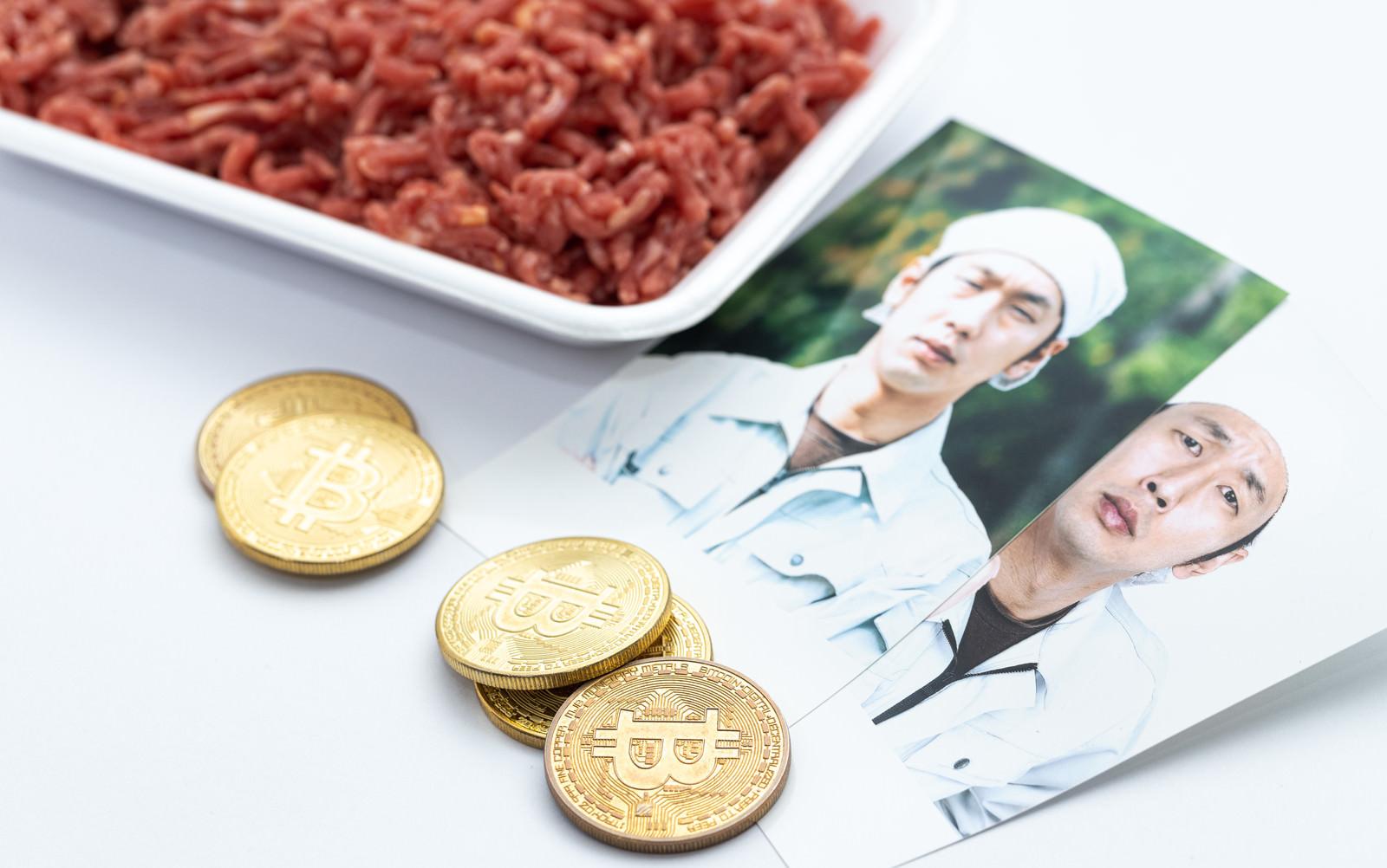 「生産者の顔が見えるミンチ肉がビットコインで取引される」の写真[モデル:大川竜弥]