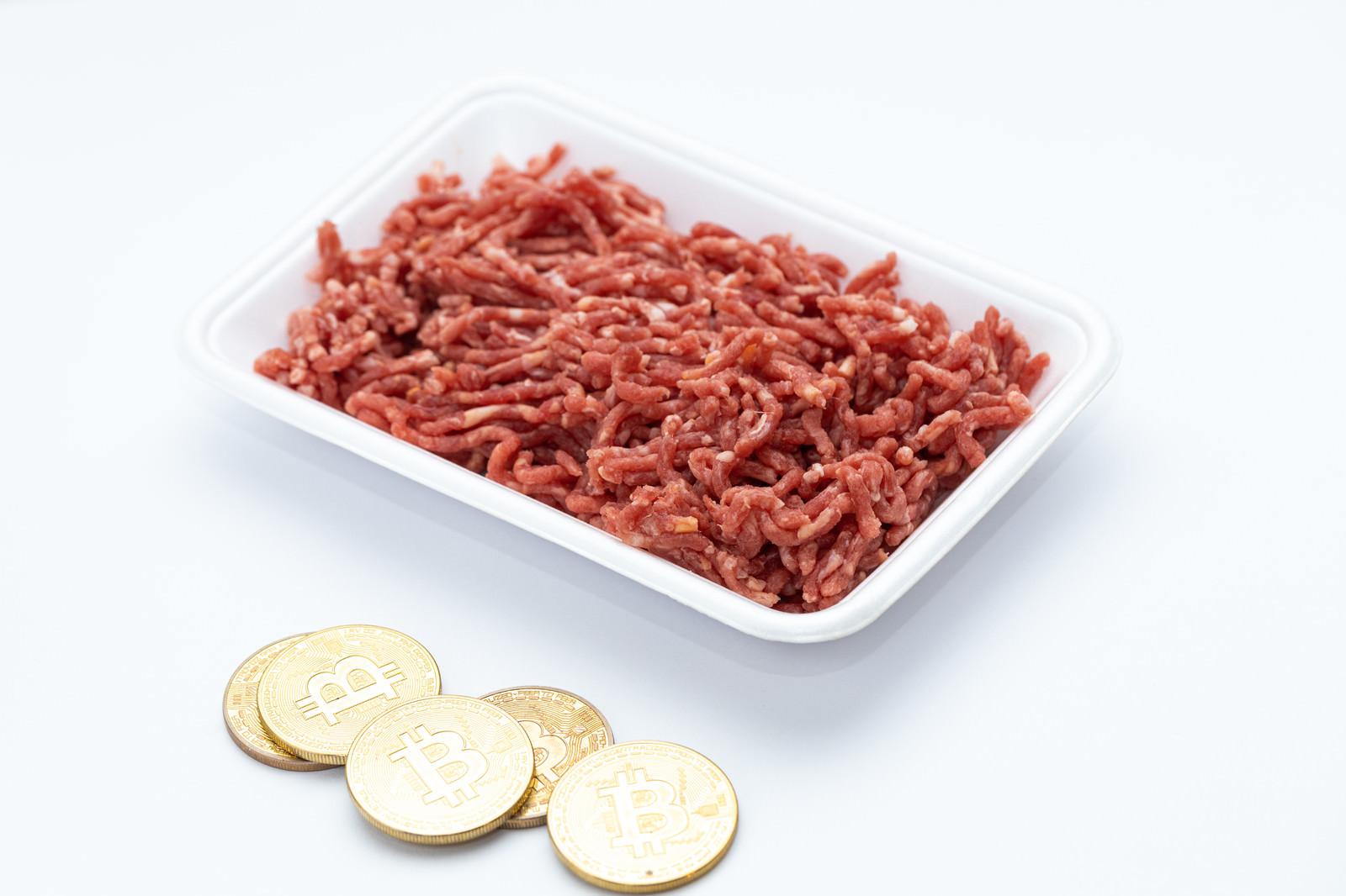 「ビットコインでミンチ肉を購入」の写真