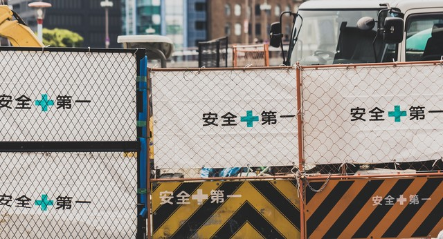 安全+第一工事中の写真