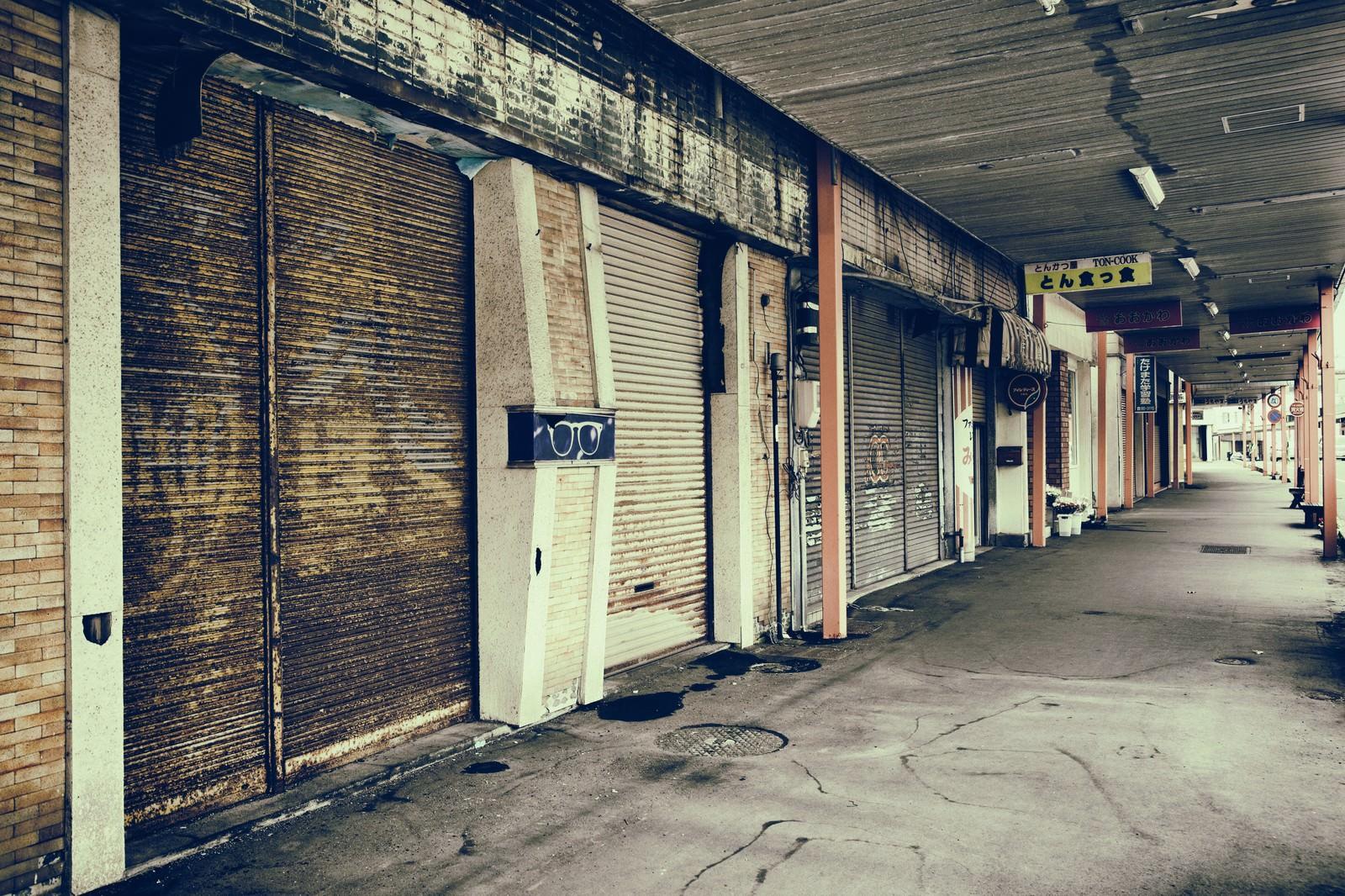 「室蘭のシャッター街」の写真