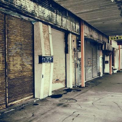 室蘭のシャッター街の写真