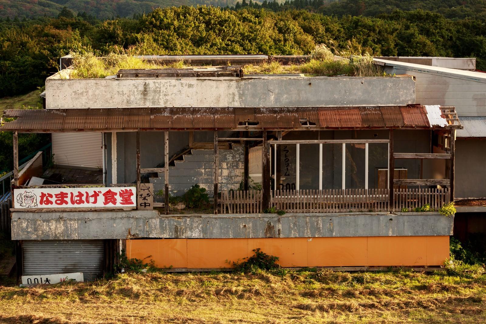 「八望台近くにある「なまはげ食堂」(廃墟)」の写真
